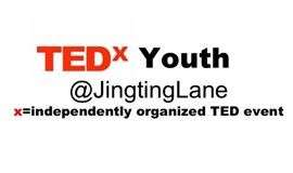 TEDxYouth@JingtingLane