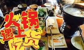 【火锅遇上吃货】南锣鼓巷单身美食交友会--唯美食与爱情不可辜负