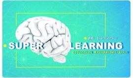 学会高效学习,改变自己的新思维方式