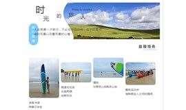 国庆假期海边两日游【马庙湾2天】桨板冲浪,趣味运动会,沙滩BBQ烧烤,荧光篝火晚会。寻梦者户外