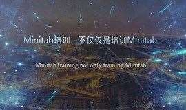 Minitab应用认证实战培训
