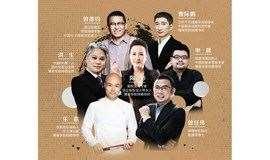《珠三角企业利润增长训战营》,7大导师,引爆业绩十倍增长(第4期)