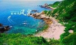 穿越最美海岸线东西冲,聆听大海的声音