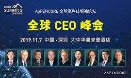 全球CEO峰会