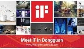 iF设计奖东莞说明会 | Meet iF in Dongguan