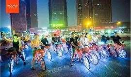 【熒光夜騎1.0--騎遇之夜】周四晚上城市交友趣玩,輕松夜騎,熒光酷炫高逼格秋騎花海