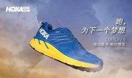 HOKA ONE ONE Runbase 10月北京站