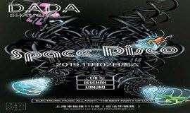 Space Disco  ●   无边际的太空蹦D派对
