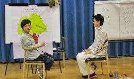 非暴力沟通基础班 中国首位国际非暴力沟通认证培训师刘轶带导