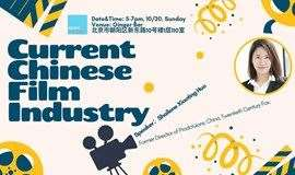 Movie Talk: The Current Chinese Film Industry