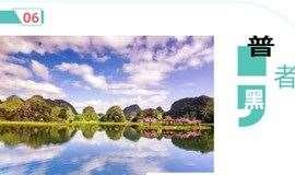 7日 又见•滇东全景 当上帝打翻的调色板碰上流光溢彩的千年画卷、7天6晚休闲摄影之旅