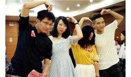 东莞周媒人【高品质相亲交友】2019年10月27号 周日|集体来脱单,和2019说拜拜!