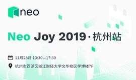 Neo Joy 2019 杭州站