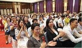 11月21日武汉《中小企业股权投融资对接合作》交流大会