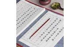 活动报名   樊登读书《禅的行囊》听书、抄经、静心