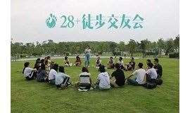 10月19日深圳湾28+徒步交友会,徒步君全程牵手服务