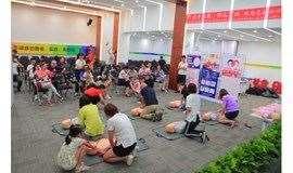 公众急救普及培训 | 每个人都需要学习的技能