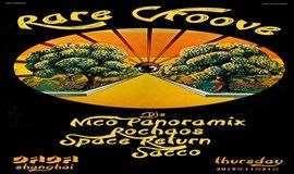 Rare Groove上海最有品位的音乐私藏发烧友之夜