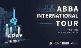ABBA INTERNATIONAL TOUR