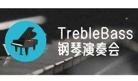 TrebleBass亲子音乐会