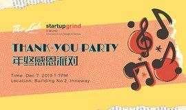 年终感恩派对 Thank-you Party