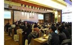 【通知】2019年构建安全可信物联标准平台峰会暨闪联全员大会