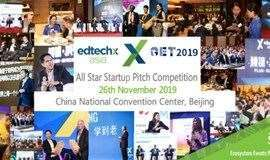 GET2019×EdTechXAsia联合项目:中国区全明星教育创业竞赛