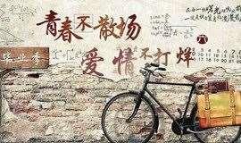 【90后女生、85后男生】11月17号广州优质单身男女交友专场,好看的皮囊和有趣的灵魂在这里等你