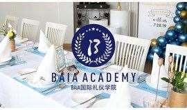 Baia Academy 欧洲儿童西餐礼仪课程