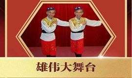 智同笑合×雄伟大舞台联袂打造每周四脱口秀综艺小剧场