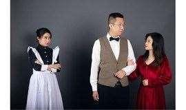 独幕经典《朱丽小姐》-2019年幸福莊·中国心戏剧节 南京分会场