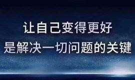 《正面管教》--樊登书店东莞店