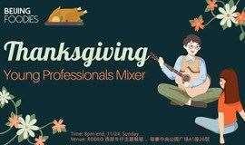 Thanksgiving Young Professionals Mixer