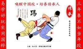 唤醒中国跤,培养传承人56--成人&少年零基础训练--别子变踢