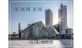 第1413期:北京的胡同