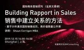 Building Rapport in Sales - 基于25年国际BD经历 | 英籍国际TD咨询专家