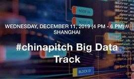 #chinapitch Big Data Track 大数据路演日