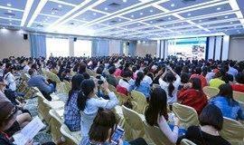 EIIF教育产业创新大会