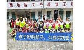 广西山村生活体验研学营