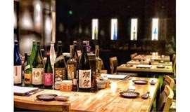 #清酒课程报名#日本SSI国际唎酒师认证课程--成都站第五期