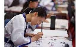 通州书法寒假班 少儿书法 成人书法 毛笔书法 钢笔书法