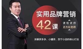 企业营销管理MBA案例:揭秘拼多多、小罐茶、苏宁小店的核心战法