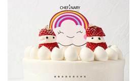 鼠年戚風草莓蛋糕DIY 制作親子體驗