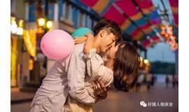 """合肥站~2月8号爱在春初【好媒人】线上""""七天恋爱""""让你闪速脱单!"""