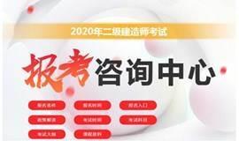 上海专业二级建造师培训试听课、辅导老师有多年授课经验、手把手教你通关技巧