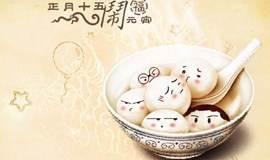 【约杯咖啡@杭州】线上单身交友闹元宵,985、211、海归、硕博+高颜值专场