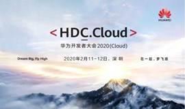 HDC.Cloud   華為開發者大會 2020 (Cloud)