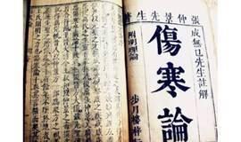 中医知识线上公益课堂