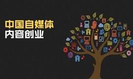 小红书跨年狂欢,产品推广爆款打造全套运营课程