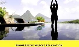 渐进式肌肉放松法(PMR)